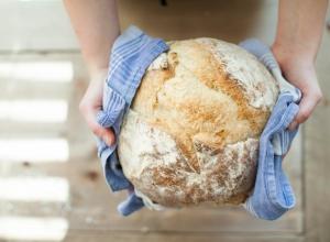 Día del Industrial Panadero